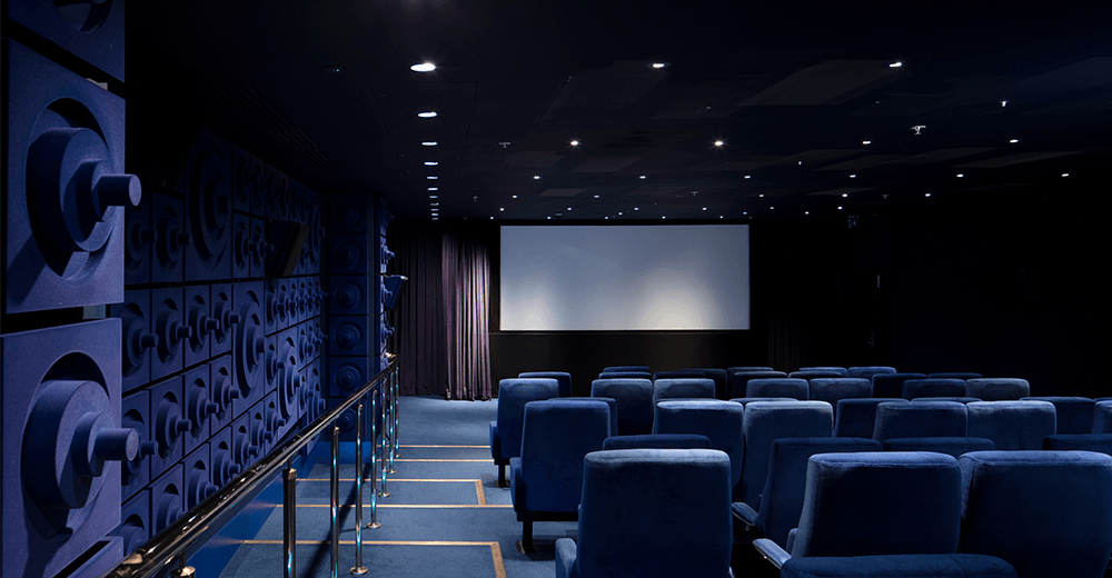 Screening Room Mini Cine Club